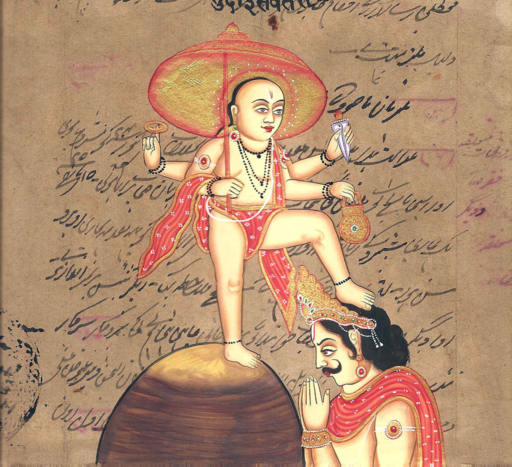 Bali Maharaja's full surrender at Vamanadeva's lotus feet.