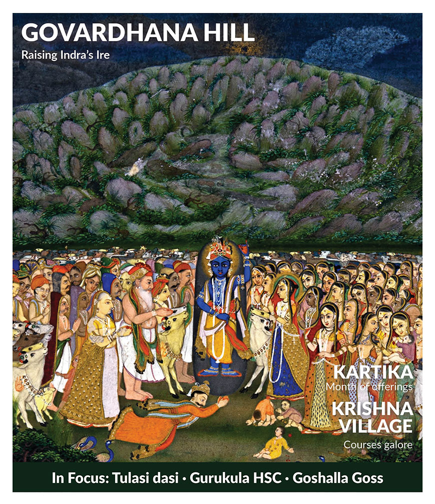 Cover: Photography and Lord Balarama dressed by Premavati devi dasi