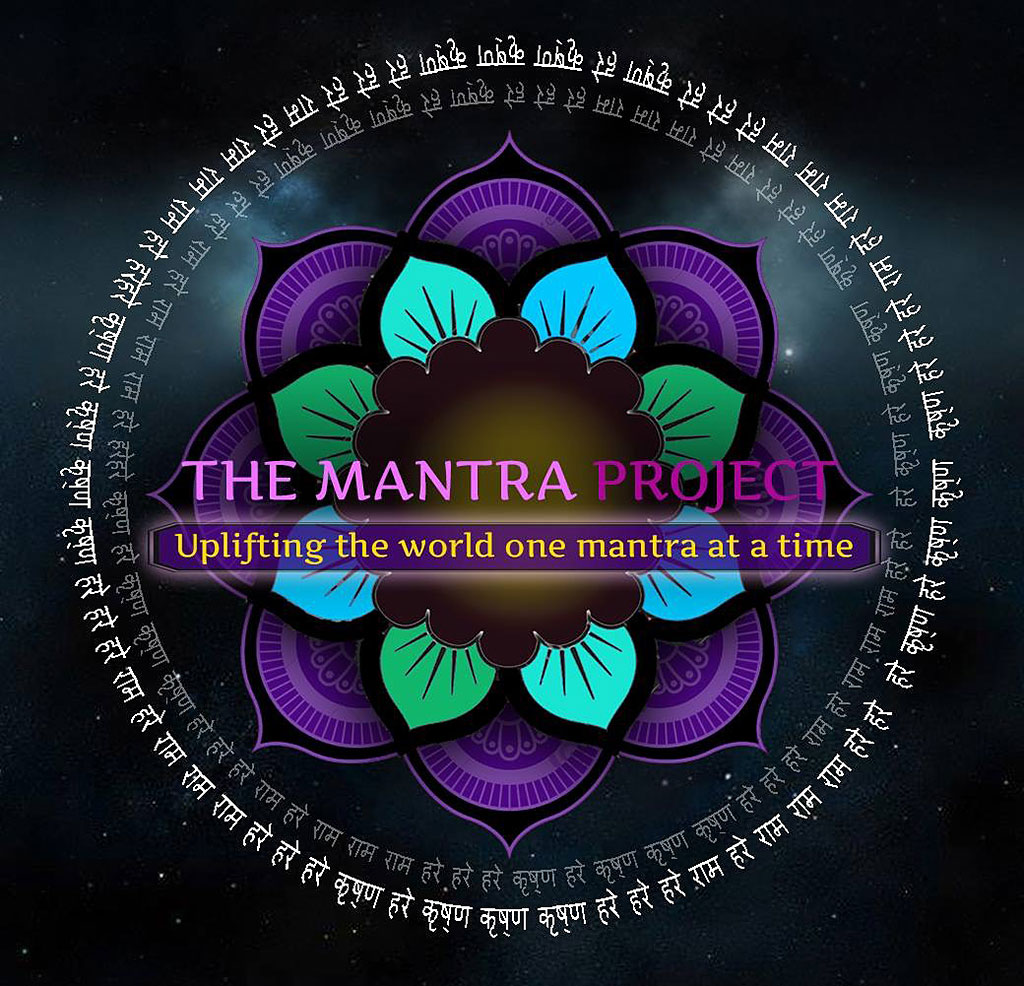The Mantra Project's striking logo