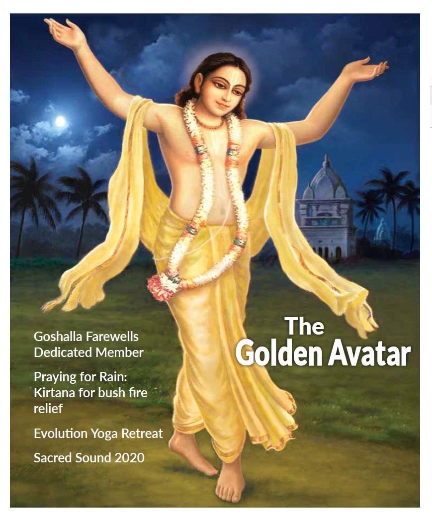 Cover: Photography and Lord Balarama dressed by Premavati devi dasi